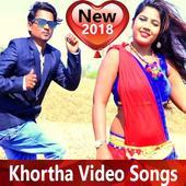 Khortha Video Songs icon
