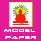 MODEL PAPER 1 icon