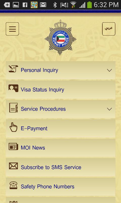 MOI - Kuwait for Android - APK Download