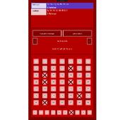 Lotto App (Unreleased) icon
