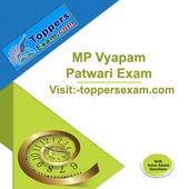 MP Vyapam Patwari Free Online Mock Test Series icon