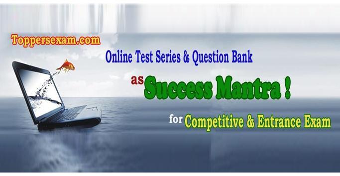 MP Vyapam Patwari Free Online Mock Test Series screenshot 1