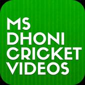 MS Dhoni Cricket Videos icon