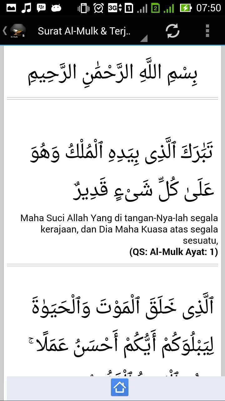 Surah Al Mulk Mp3 For Android Apk Download
