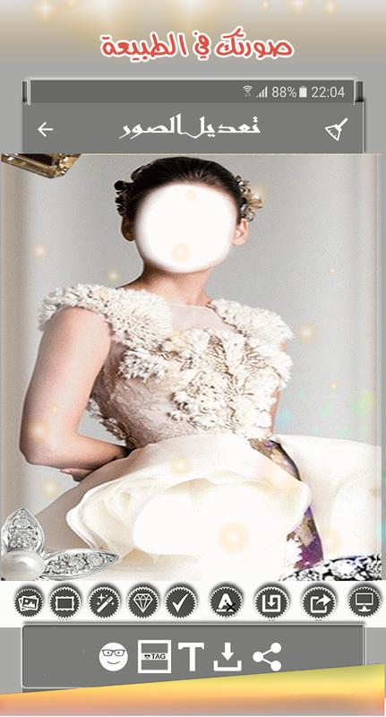 d7f357662 تركيب الصور علي فساتين زفاف الملصق تركيب الصور علي فساتين زفاف تصوير الشاشة  1 ...