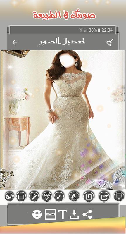 69f38a8597ca6 تركيب الصور علي فساتين زفاف for Android - APK Download