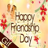 Friendship Day GIF 2020