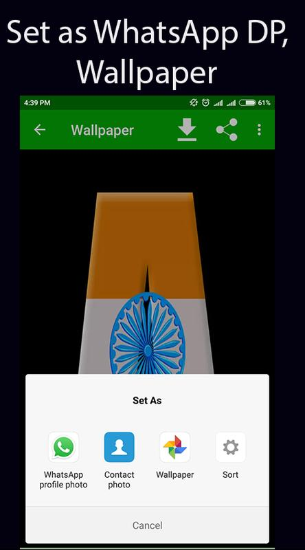 Indian Flag Letter Wallpaper For Android Apk Download