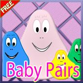 SUPER BABY PAIRS icon