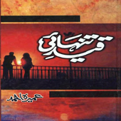 Qaid e Tanhai Novel icon