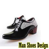 Design men's shoes icon