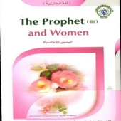 The Prophet and women icon