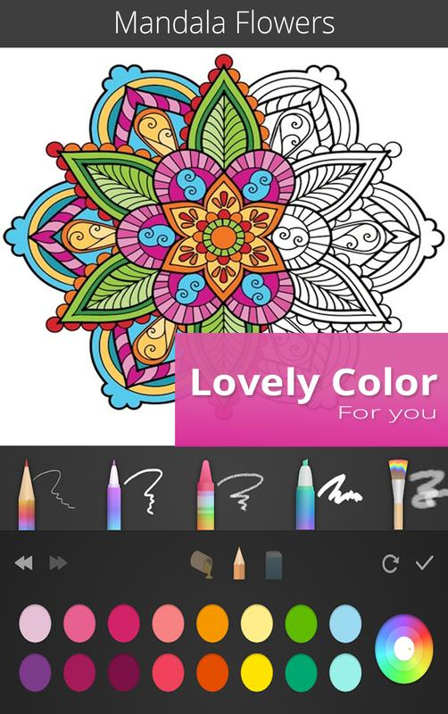 Super coloring books mandala adults kids 2018 for Coloring book 2018 apk