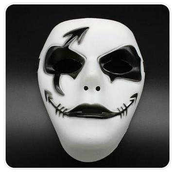 Mask Design Ideas screenshot 3