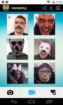 Masks for MSQRD ME screenshot 2