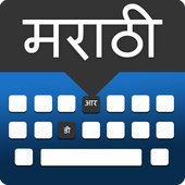 Easy English to Marathi Language Typing Keyboard icon