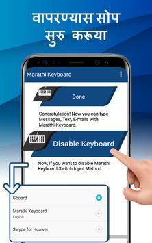 Easy English to Marathi Language Typing Keyboard screenshot 12