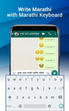 Easy English to Marathi Language Typing Keyboard screenshot 13
