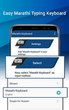 Easy English to Marathi Language Typing Keyboard screenshot 1