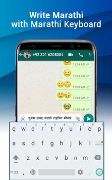 Easy English to Marathi Language Typing Keyboard screenshot 8