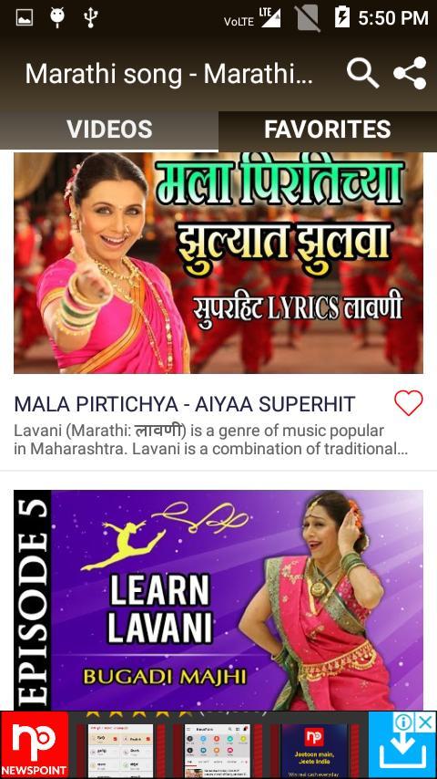 Marathi song - Marathi Lavani for Android - APK Download