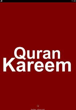 Quran E Kareem poster