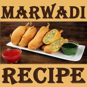 Marwadi Recipes VIDEOs icon