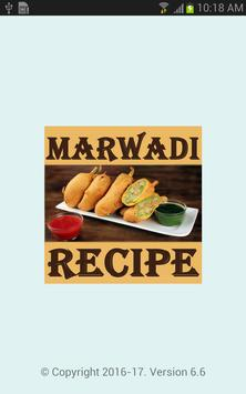 Marwadi Recipes VIDEOs poster