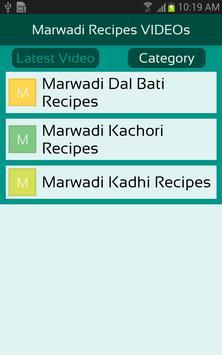 Marwadi Recipes VIDEOs apk screenshot