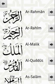 The 99 Names of Allah screenshot 1