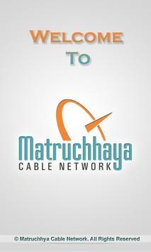 Matruchhaya Network poster