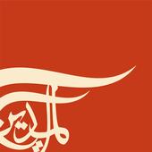 Al Mayadeen icon