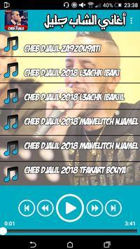 Chab Djalil اغاني الشاب جليل screenshot 3