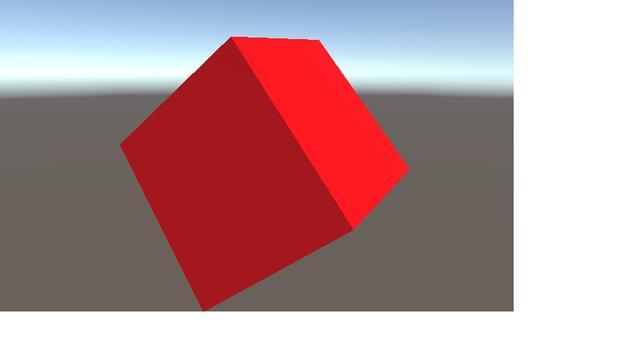 Vibrating Red Cube screenshot 1
