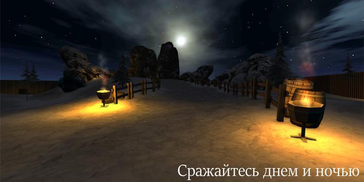 Рейвильстен: Последний герой screenshot 1