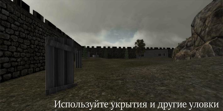 Рейвильстен: Последний герой screenshot 5
