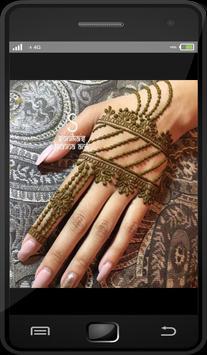 Mehndi Designs 2017 screenshot 1