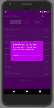 عزيزة جلال بدون أنترنت 2018 - Aziza Jalal screenshot 2