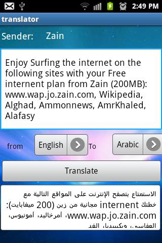 Sms Translator for Android - APK Download