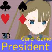 President Card Game أيقونة