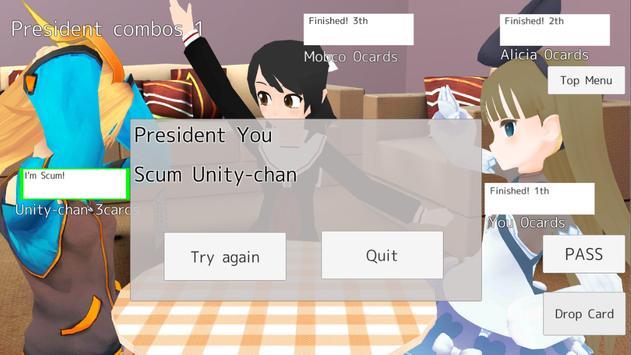 President Card Game تصوير الشاشة 4