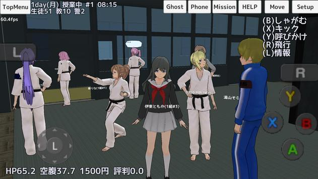 School Girls Simulator captura de pantalla 12