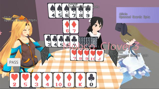 Sevens card game تصوير الشاشة 2