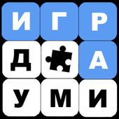 Намери Думата icon