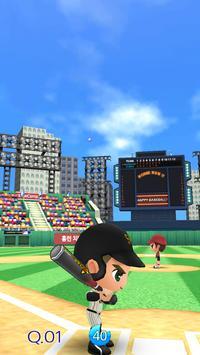 홈런한국사2F apk screenshot