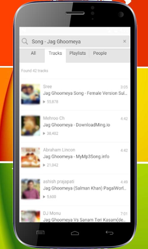 Jag Ghoomeya Lyrics for Android - APK Download