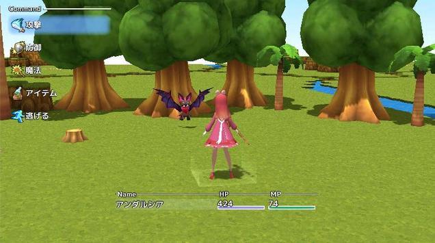 アンダルシアの森 plus screenshot 3