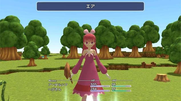 アンダルシアの森 plus screenshot 4
