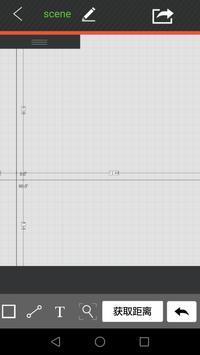 Suaoki Measure Pro screenshot 2