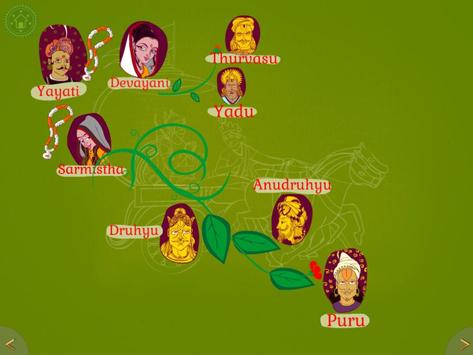 Arjuna Family screenshot 6